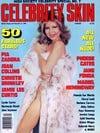 Celebrity Skin # 7 magazine back issue