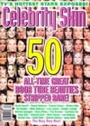 Celebrity Skin # 62 magazine back issue cover image