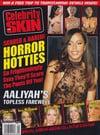 Celebrity Skin # 109 magazine back issue cover image