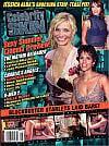 Celebrity Skin # 116 magazine back issue cover image