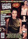 Celebrity Skin # 118 magazine back issue cover image