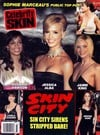 Celebrity Skin # 143 magazine back issue cover image