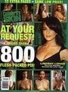 Lindsay Lohan magazine cover Appearances Celebrity Skin # 152