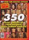 Celebrity Skin # 181 magazine back issue cover image