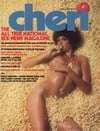 Cheri January 1977 magazine back issue