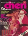 Cheri December 1977 magazine back issue