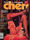 Cheri June 1978 magazine back issue