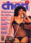 Cheri January 1979 magazine back issue