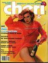 Cheri January 1981 magazine back issue