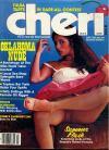 Cheri July 1981 magazine back issue