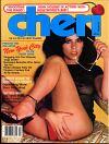 Cheri March 1982 magazine back issue