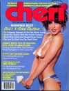 Cheri February 1983 magazine back issue