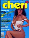 Cheri March 1984 magazine back issue