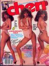 Cheri August 1984 magazine back issue