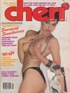Cheri September 1985 magazine back issue cover image