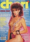Cheri November 1986 magazine back issue