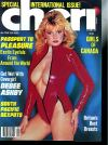 Cheri May 1987 magazine back issue