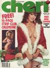 Cheri January 1989 magazine back issue