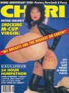 Cheri August 1990 magazine back issue