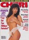 Cheri April 1991 magazine back issue