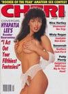 Hyapatia Lee magazine cover Appearances Cheri April 1991