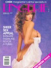 Cheri Spring 1991 magazine back issue