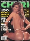 Cheri January 1993 magazine back issue