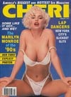 SaRenna Lee magazine cover Appearances Cheri February 1993
