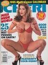 Cheri December 1994 magazine back issue