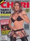 Cheri Holiday 1995 magazine back issue