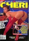 Cheri July 1996 magazine back issue