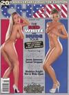 Cheri August 1996 magazine back issue
