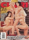 Cheri August 1999 magazine back issue