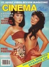 Ginger Allen Cinema Blue October 1986 magazine pictorial