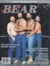Classic Bear February 1996 magazine back issue