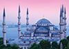 Blue Mosque Istanbul1000 Piece JigsawPuzzle Clementoni puzzles
