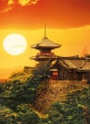 kyoto japan kioto japon mountain jigsaw puzzle 1000 pieces 39293 clemento