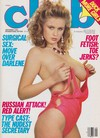 Suze Randall Club September 1986 magazine pictorial