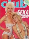 Seka & Ginger Lynn magazine cover Appearances Club September 1987