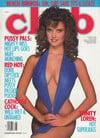 Karen Brennan magazine cover Appearances Club August 1989