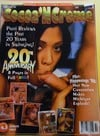 Cocoa 'n Creme # 49 magazine back issue