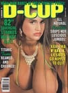 D-Cup November 1994 magazine back issue