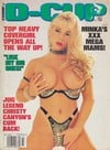 Christy Canyon D-Cup July 1996 magazine pictorial
