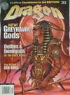 Dragon # 263 magazine back issue