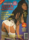 Electric Blue Asian Babes Vol. 3 # 1 magazine back issue