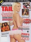 Erotic Film Guide Presents # 38, Amateur Tail magazine back issue cover image