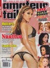 Erotic Film Guide Presents # 50, 2012 - Amateur Tail magazine back issue cover image