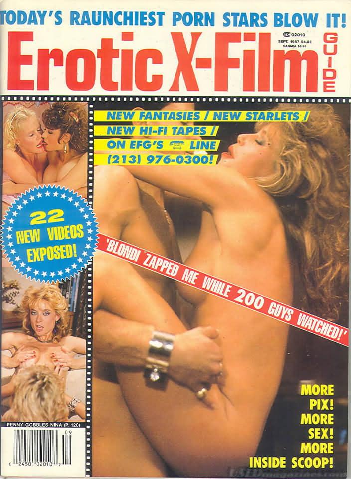 фильм еротика с порно