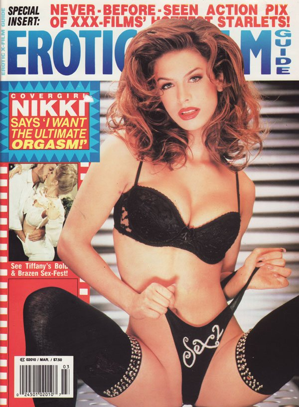 Erotic X-Film Guide March 1994 magazine back issue Erotic X-Film Guide magizine back copy erotic x film guide 1994 back issues never before seen pix xxxfilm starlets pornstars nude skin flic
