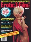 Suze Randall Erotic X-Film Guide January 1984 magazine pictorial